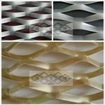 鋁合金擴張網  吊頂噴塑鋼板網