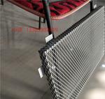 玻璃防护网 门窗防盗网 装饰钢板网