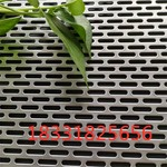 圆孔网   冲孔网装饰   冲孔铝板网