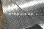 鲁烁花纹铝板