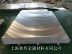 铝板与合金铝板加工厂家