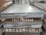 6061铝板规格齐全 切割现货直销