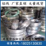 打鉚釘/打螺絲用鋁線 氧化飾品鋁線