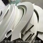 鋁板雕刻焊接弧形鋁方通造型吊頂
