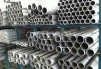 6061 T6铝管