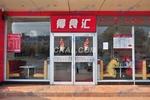 鳳川哪�媔R肯德基門,材料好耐用,價格適中,多買多優惠