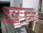 导电型材 1050导电铝排