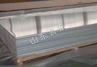 5083铝板-5083铝板价格