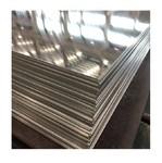 鋁卷材今日價格-山東魯東