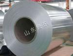 今日價格:天津鋁卷板供應廠家