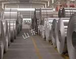 今日价格:天津6063铝板生产厂家