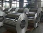 5052鋁板今日價格-山東魯東
