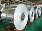 今日價格:無錫花紋鋁板供應廠家