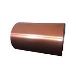 0.45个厚1060保温铝卷现货供应(孝感推荐)