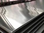 承德1.7毫米压型铝板现货厂家-山东鲁东