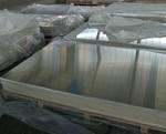 黄石0.88mm铝卷价格多少钱一吨-山东鲁东