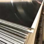 呼和浩特1.9个厚花纹铝板现货-山东鲁东