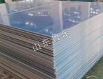 庆阳0.78mm厚6061纯铝皮供应厂家-山东鲁东