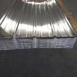 今日价格:盐城保温铝板供应厂家