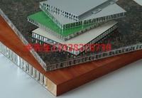大量供应 优质铝蜂窝板
