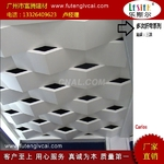 弧型鋁單板鋁天花集成吊頂