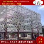 室内冲孔铝板 室外幕墙装饰铝单板