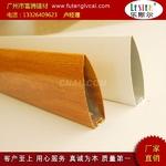 木纹V型 子弹头铝方通厂家直销