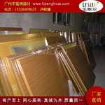 铝板木纹幕墙厂家