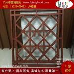 室内隔断铝窗花定制厂家
