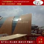 3.0拉弯铝单板 专业生产拉弯铝单板
