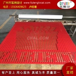 氟碳铝单板厂家常用会议厅吊顶