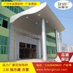 工程氟碳喷涂金属外墙铝单板