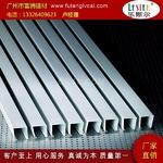 铝方通家装图  铝方通生产厂家