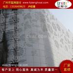 室内外墙面铝单板   铝单板价格