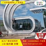 铝单板价格  2.0铝单板多少钱一平方