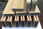 鋁型材木紋天花吊頂