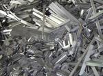 东莞专业回收废铝线,废铝刨丝回收