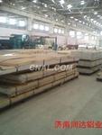 供應超長超寬鋁板。