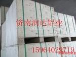铝箔木箱包装