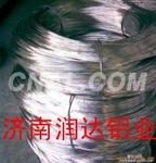 廠家生產高純鋁線