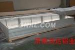 專業生產合金鋁板