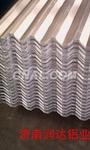 生产各种型号铝瓦楞板