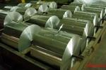 空调用光箔生产厂家