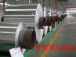 雙零鋁箔生產廠家