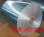 冷凝器用铝箔厂家