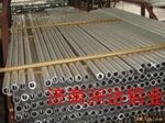 生產各種鋁管