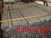 生产各种铝管