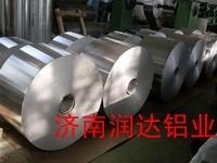 空调散热器铝带