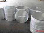 鍋用鋁圓片
