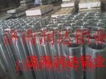 容器箔生产厂家